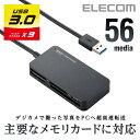 エレコム USB3.0対応メモリリーダライタ MR3-A006BK