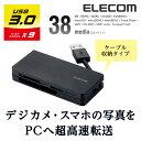 エレコム USB3.0対応メモリカードリーダ(ケーブル収納タイプ) MR3-K012BK