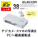 エレコム USB3.0対応メモリカードリーダ(ケーブル収納タイプ) MR3-K012WH