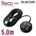 [アウトレット]電源タップ デスクの真ん中においてみんなで使えるシャッタータップ flecc orbe[4個口・ケーブル長5m]:T-FLC02-2450BK【ELECOM(エレコム):エレコムダイレ
