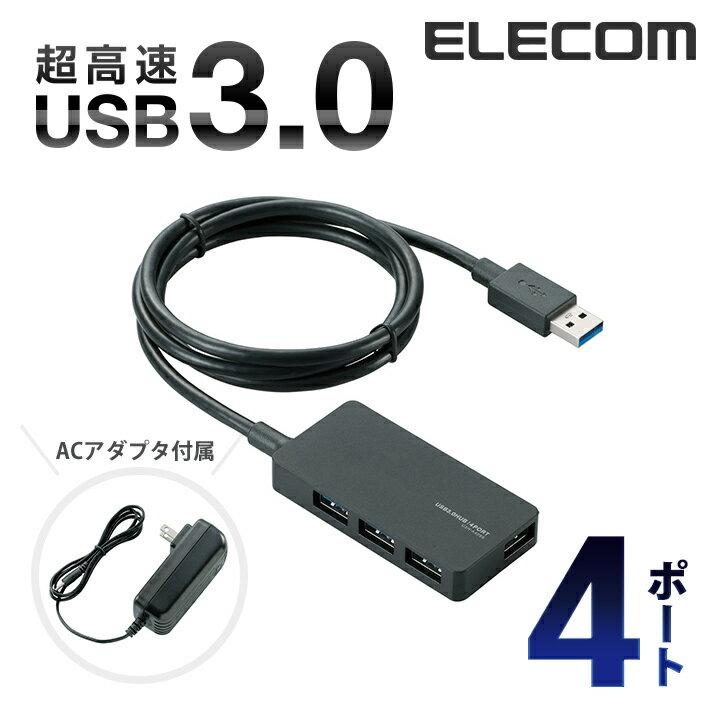エレコム USB3.0対応ACアダプタ付き4ポートセルフパワーUSBハブ U3H-A408SBK