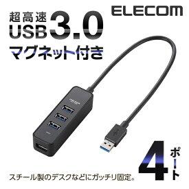 エレコム マグネット 付き 4ポート USB 3.0 ハブ USB ハブ U3H-T405BBK