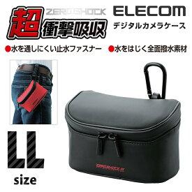 エレコム デジタル カメラケース 衝撃吸収 LLサイズ ZEROSHOCK デジカメケース ブラック ZSB-DG013BK