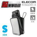 エレコム デジタルカメラケース 衝撃吸収 Sサイズ ZEROSHOCK デジカメケース シルバー ZSB-DG015SV