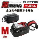 エレコム デジタル ビデオカメラケース 衝撃吸収 Mサイズ ダブルファスナー式 ZEROSHOCK ブラック ZSB-DV008BK