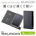 WALKMAN A30シリーズ ケース Ultra Slim 薄型ソフトレザーカバー チャコールブラック 2016発売モデル対応:AVS-A16WDTBK[EL...