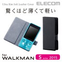 WALKMAN Sシリーズ ケース Ultra Slim 薄型ソフトレザーカバー:AVS-S16WDTBK[ELECOM(エレコム)]【税込2160円以上で送料...