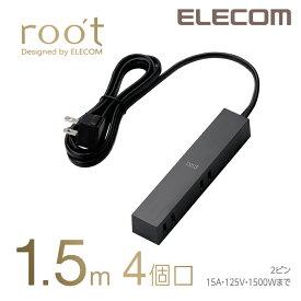 エレコム 電源タップ コンセント タップ コンセントタップ roo't 側面差込口 ブラック 4個口 1.5m AVT-D3-2415BK