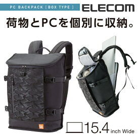 エレコム PCバックパック ノートPCバッグ ボックス型 2気室構造 ブラック A4対応 15.4インチワイドPC対応 BM-BP04BK