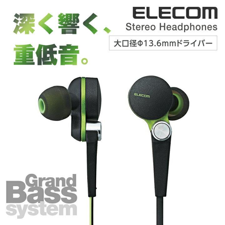 エレコム 深く響く重低音を実現する GrandBass system搭載 ステレオヘッドホン イヤホン EHP-CA3570BK
