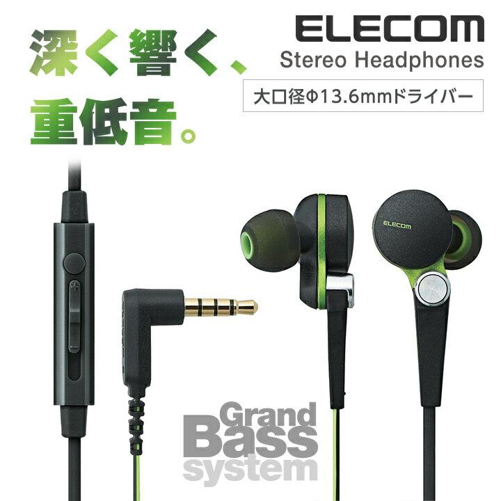 エレコム 深く響く重低音を実現するGrandBass system搭載スマートフォン用ステレオヘッドホンマイク EHP-CS3570BK
