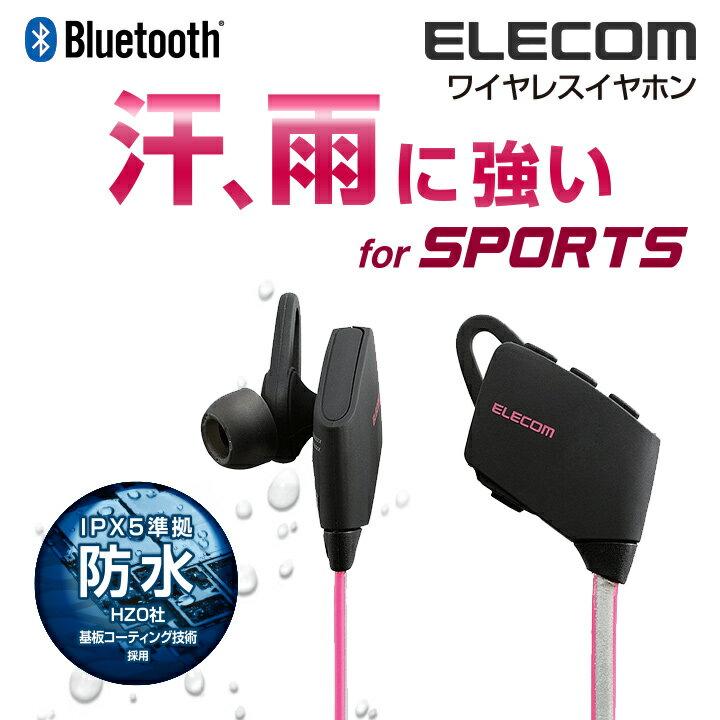 エレコム 防水Bluetoothワイヤレスイヤホン スポーツに最適 連続再生7時間 Bluetooth4.1 ブラック LBT-HPC31WPBK