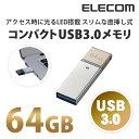 [アウトレット]キャップレスUSBメモリ 64GB USB3.0 動作LED付き ゴールド:MF-GLU364GGD[ELECOM(エレコム)]【税込2160円...
