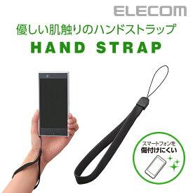 エレコム スマホストラップ スタンダード ブラック P-STH01BK