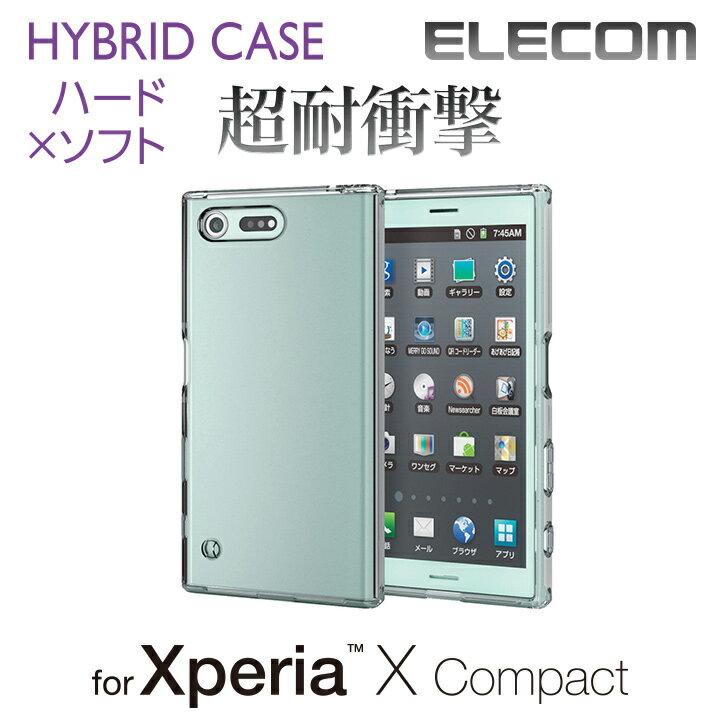 エレコム Xperia X Compact ケース ハイブリッドケース クリア PM-SOXCHVCCR