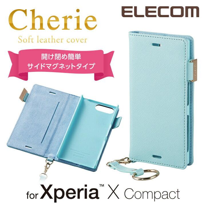 エレコム Xperia X Compact ケース ソフトレザーカバー 手帳型 Cherie フィンガーストラップ付 レディース ライトブルー PM-SOXCPLFJMBU