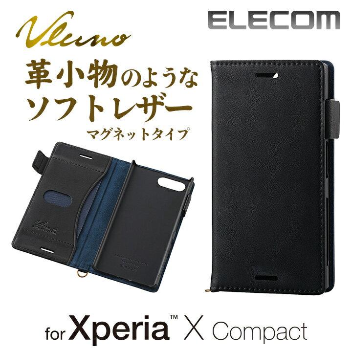エレコム Xperia X Compact ケース ソフトレザーカバー 手帳型 Vluno マグネット付 ブラック PM-SOXCPLFYMBK