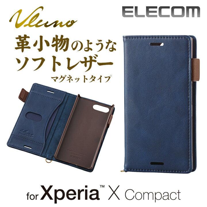 エレコム Xperia X Compact ケース ソフトレザーカバー 手帳型 Vluno マグネット付 ネイビー PM-SOXCPLFYMNV