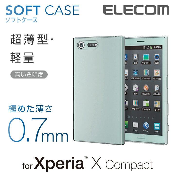 エレコム Xperia X Compact ケース TPUクリアソフトケース 薄型 極み設計 PM-SOXCUCUCR