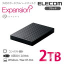 【送料無料】外付けポータブルハードディスク Seagate Expansion 高速転送USB3.0 データ保存/番組録画に最適 静音設計 ポータブルHDD ブラック [2TB]:SGP-NY020U