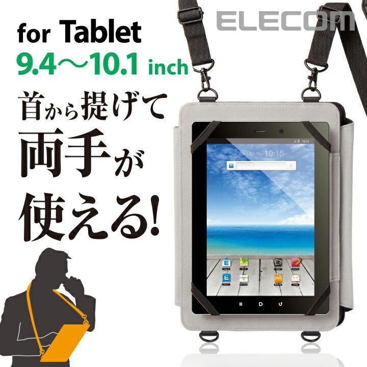 エレコム マルチタブレットケース 首から提げれる画板タイプ ソフトレザーケース ブラック 9.4〜10.1インチ対応 TB-10LCSSBK