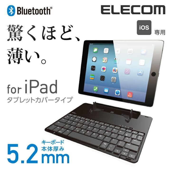 エレコム 9.7インチiPad Pro用 薄型ワイヤレススタンドキーボード Bluetoothキーボード TK-FBP068ISV3