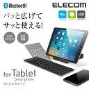エレコム 折りたたみワイヤレスキーボード Bluetoothキーボード 保護ケース付 TK-FLP01BK