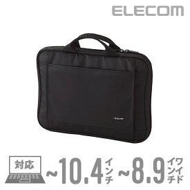 エレコム ノートPCバッグ 軽量 インナーバッグ ブラック 8.9インチワイド/〜10.4インチPC対応 BM-IB014BK