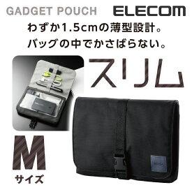 エレコム ガジェット収納ポーチ A5サイズ 薄型 スリム ブラック Mサイズ BMA-GP11BK