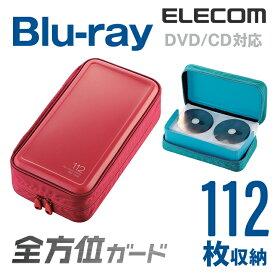 エレコム ディスクファイル Blu-ray/CD/DVD対応 セミハードファスナーケース 112枚収納 レッド CCD-HB112RD