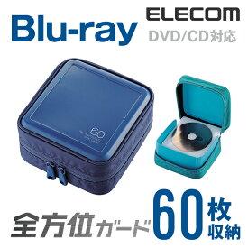 エレコム ディスクファイル Blu-ray/CD/DVD対応 セミハードファスナーケース 60枚収納 ブルー CCD-HB60BU