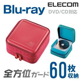 エレコム ディスクファイル Blu-ray/CD/DVD対応 セミハードファスナーケース 60枚収納 レッド CCD-HB60RD