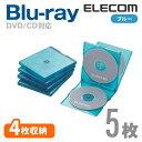 エレコム ディスクケース Blu-ray/DVD/CD対応 4枚収納 5枚セット クリアブルー CCD-JSCNQ5CBU