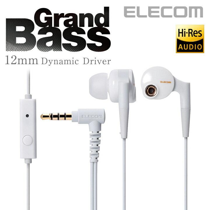 エレコム ハイレゾ音源対応 ステレオヘッドホンマイク Grand Bass 通話対応 セミオープン型 ホワイト EHP-GB1000MWH