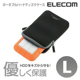 エレコム ポータブルHDDケース Lサイズ ネオプレン ブラック HDC-NC001BK