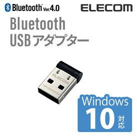 エレコム 超小型USBアダプター Bluetooth4.0 Class2 Windows10対応 ブラック LBT-UAN05C2/N