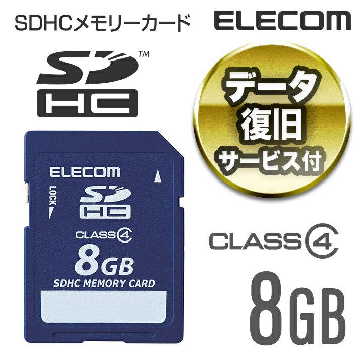エレコム 安心のデータ復旧サービス付SDHCカード/Class4/8GB MF-FSD008GC4R