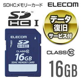 エレコム 安心のデータ復旧サービス付SDHCカード/Class10/16GB MF-FSD016GC10R