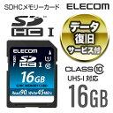 [アウトレット]データ復旧サービス付きUHS-I対応SDメモリカード(高速)[16GB]:MF-FSD016GU11MR[ELECOM(エレコム)]【…