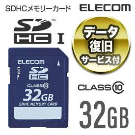 エレコム 安心のデータ復旧サービス付SDHCカード/Class10/32GB MF-FSD032GC10R