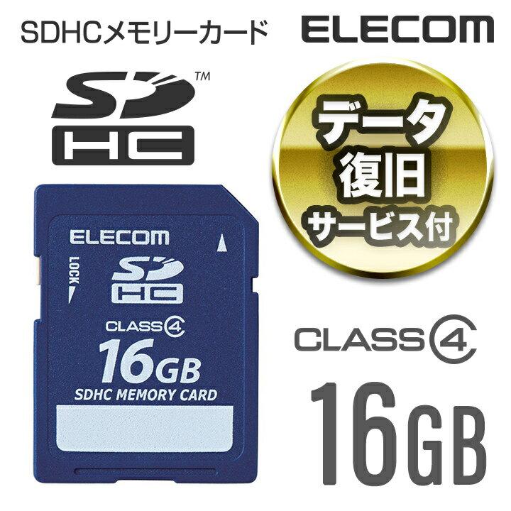 エレコム データ復旧サービス付きSDHCメモリカード Class4/16GB MF-FSDH16GC4R
