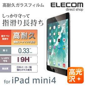 エレコム iPad mini 2019年モデル iPad mini 4 用 液晶保護ガラス 高耐久 高光沢 mini5 0.33mm TB-A17SFLGG03