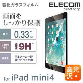 エレコム iPad mini 2019年モデル iPad mini 4 用 液晶保護ガラス 高光沢 mini5 0.33mm TB-A17SFLGGJ03
