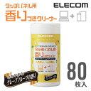 [アウトレット]タッチパネル用香りつきクリーナー[80枚入ボトルタイプ]:WC-FC80-2[ELECOM(エレコム)]【税込2160円以上で送料無料】