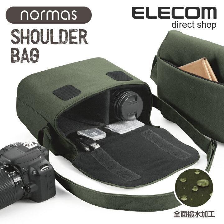 エレコム カメラバッグ normas ノーマス 一眼レフ/ミラーレスカメラ用 ショルダーバッグ 全面撥水加工 カーキ DGB-S031GN