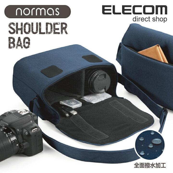 エレコム カメラバッグ normas ノーマス 一眼レフ/ミラーレスカメラ用 ショルダーバッグ 全面撥水加工 ネイビー DGB-S031NV
