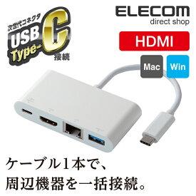 エレコム USB Type-C接続ドッキングステーション HDMI対応モデル Power Delivery対応 ホワイト DST-C02WH