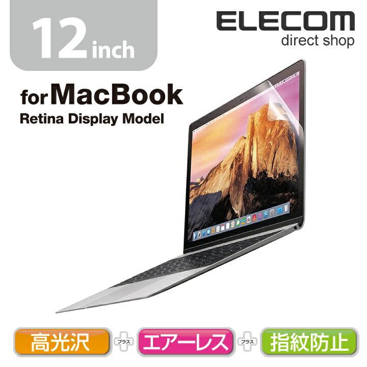 エレコム MacBook12インチ用液晶保護フィルム/防指紋エアーレス/光沢 EF-MB12FLFANG