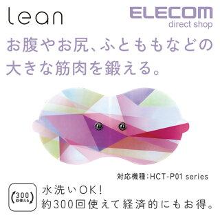 HCT-P01G2:パッケージ画像