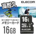 エレコム microSDカード アクションカメラ向け 高耐久 microSDHCメモリカード 16GB MF-ACMR016GU11A